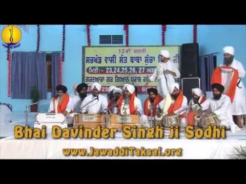 Sant Baba Sucha Singh ji - 12th Barsi (2014) : Bhai Davinder singh ji Sodhi