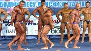 Бодибилдинг свыше 90 кг (полуфинал). Открытый кубок Киева по бодибилдингу и фитнесу 2016