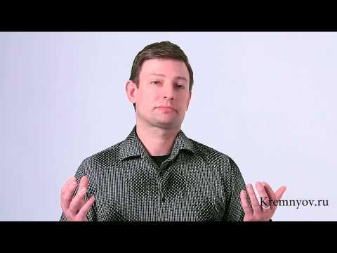 Специалист по продвижению сайтов компаний, товаров и услуг