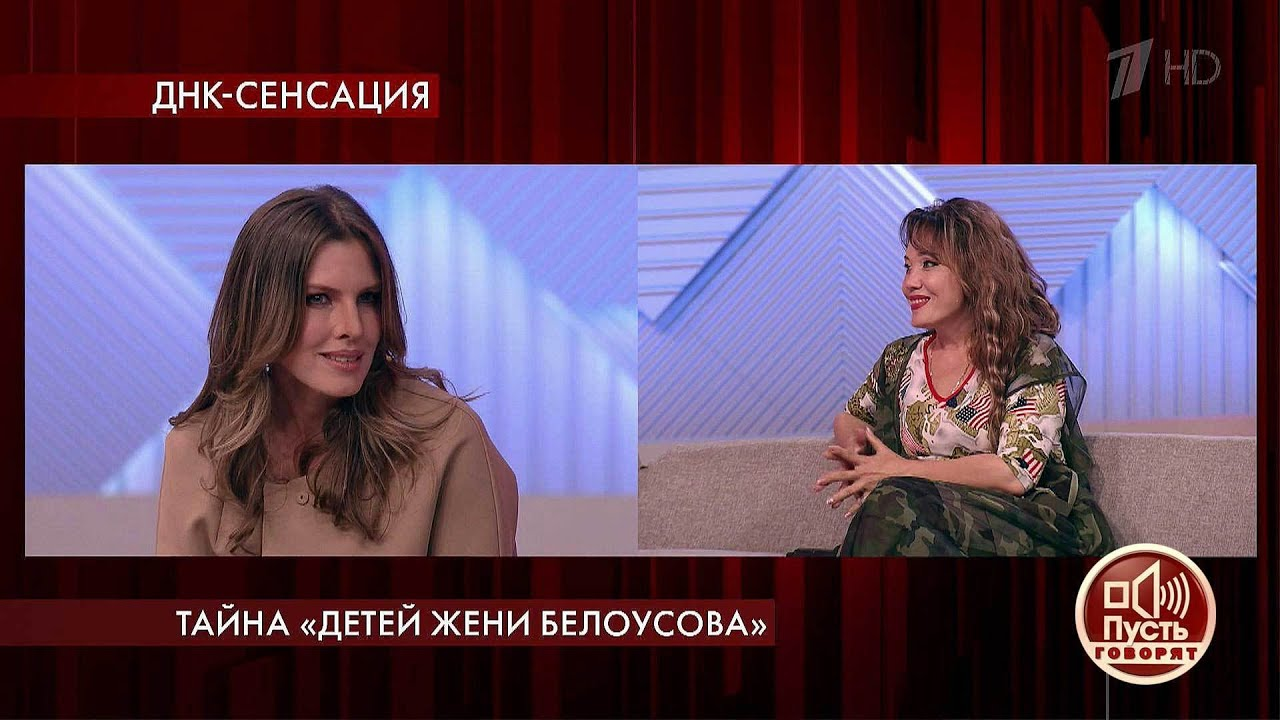 """""""Я приехала в вашу квартиру дружить с вашим мужем, а там Белоусов"""", - неожиданные новости для певицы"""