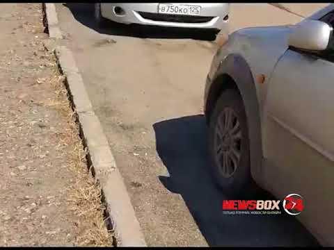Жители улицы Нерчинской жалуются на автовладельцев-автохамов