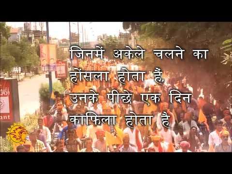 Rajputana Status Video Download #20 - Jinme Akele Chalne Ka...