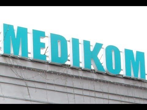 Клиника Медиком в Киеве - просто музей