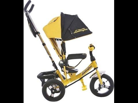 Детский велосипед Lamborghini. Как выбрать трехколесный велосипед Lamborghini