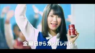 ワンダ モーニングショット:「毎日朝専用」水 2015/04 高橋みなみ、Tea...