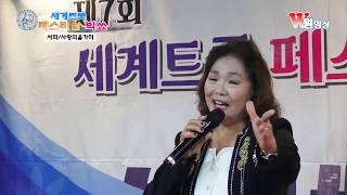 가수 서희   사랑의올가미 (타이틀곡) 전국트로트가수예…