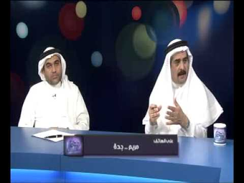 Dewan Jeddah channel, Jeddah Chamber of Commerce talk show on Real Estate in Jeddah recorded on 24 D