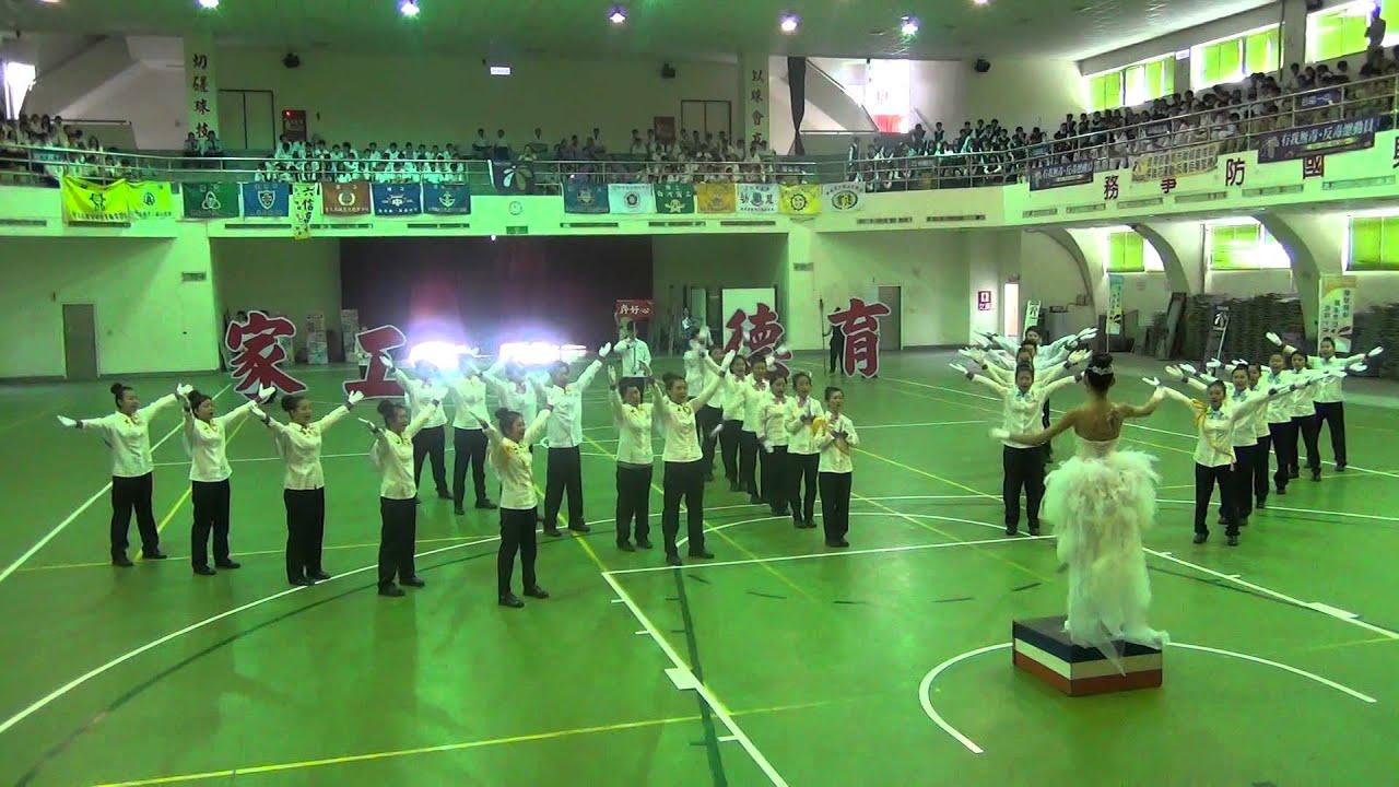 104學年育德工家參加臺南市聯絡處愛國歌曲創意隊呼比賽 - YouTube