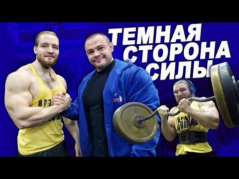 Зачем Олег Сакович стал тренироваться у Алексея Лесукова? Первый курс?
