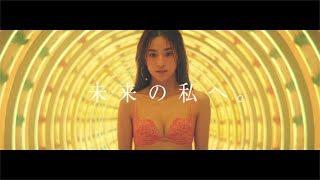 チャンネル登録:https://goo.gl/U4Waal 女優でモデルの中村アンが、9日...