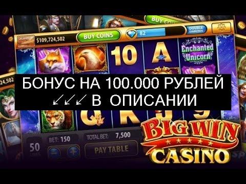 [Ищи Бонус В Описании ✦ ]  Азартные Игровые Автоматы Вулкан ❅ Играть Азартные Игры Игровые Автоматы