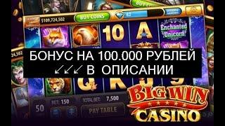[Ищи Бонус В Описании ] Азартные Игровые Автоматы Вулкан Играть Азартные Игры Игровые Автоматы