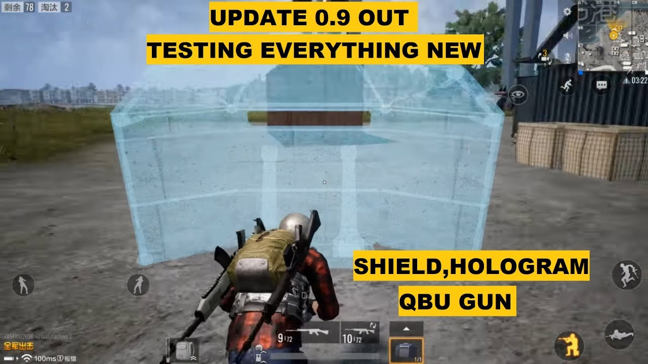 PUBG MOBILE UPDATE 0.9 IS OUT, CHECKING EVERYTHING NEW, SHIELD, HOLOGRAM, MINE, TIMI