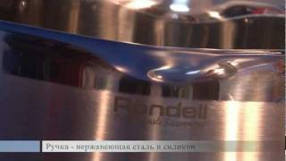 Набор посуды Rondell Flamme RDS-040(Набор посуды Rondell Flamme RDS-040 http://electromotor.com.ua/video/household-appliances/3052-a-set-of-dishesrondell-flamme-rds-040-optovaya-price ..., 2011-12-13T21:27:43.000Z)