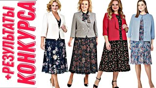 Сумасшедшей КРАСОТЫ платья с пиджаками Новинки 2021 Unreal beauty elegant dresses for full 2021