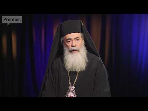Patriarch of Jerusalem warns a proposed bill could threaten Christians