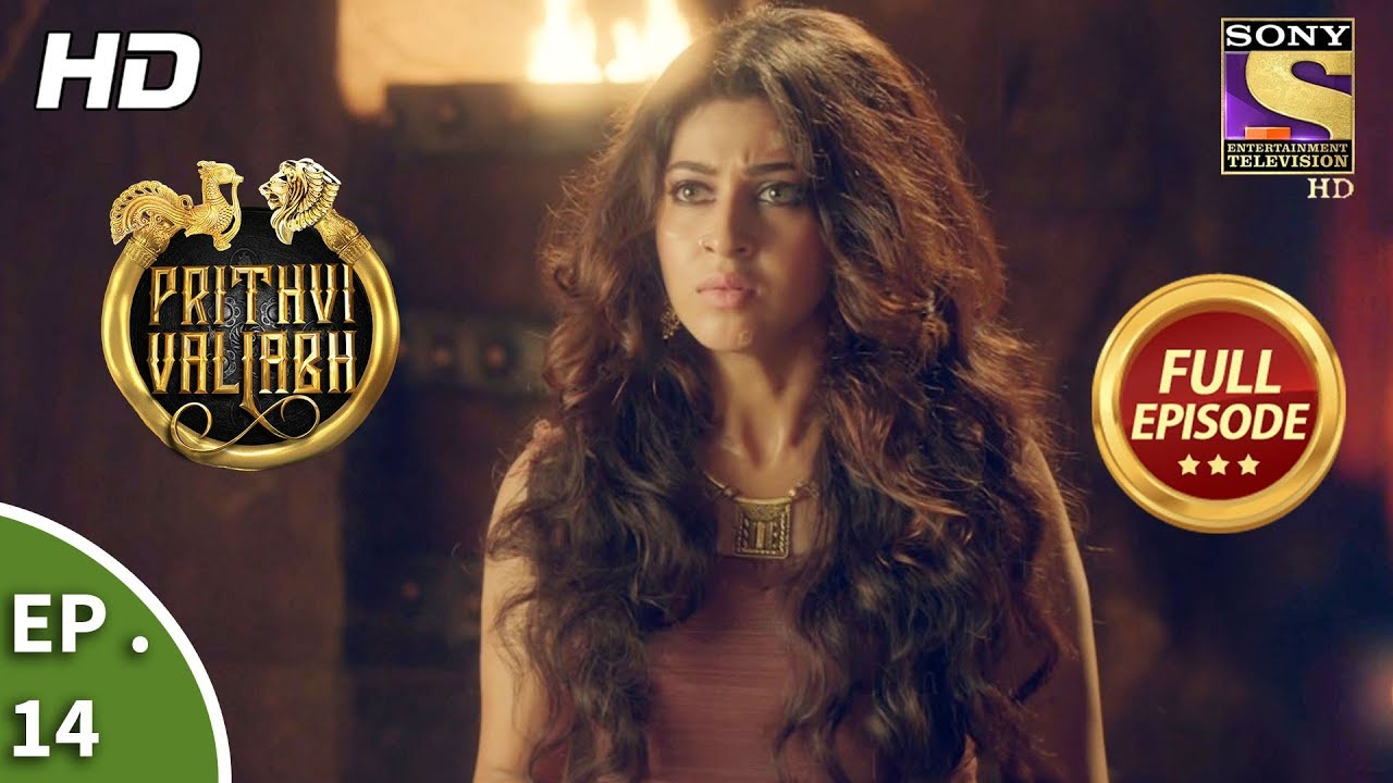 Download Prithvi Vallabh - Full Episode - Ep 14 - 4th March, 2018