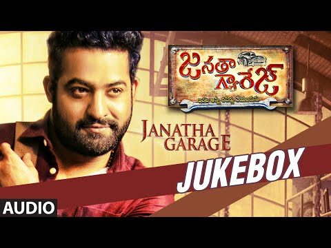 Thumbnail: Janatha Garage Jukebox || Janatha Garage Songs || Jr NTR, Mohanlal, Samantha || Telugu Songs 2016