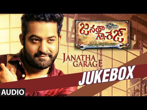 Janatha Garage Jukebox || Janatha Garage Songs || Jr Ntr, Mohanlal, Samantha || Telugu Songs 2016
