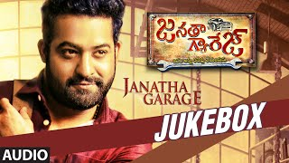 Janatha Garage Jukebox || Janatha Garage Songs || Jr NTR, Mohanlal, Samantha || Telugu Songs 2016
