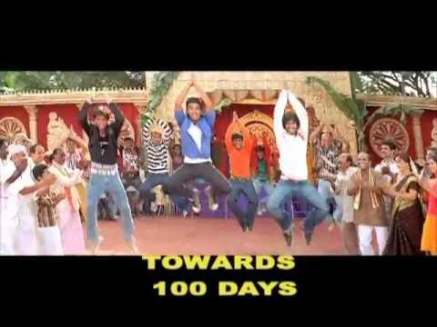 Oriyardori Asal - Tulu movie Comedy - Trailer 3