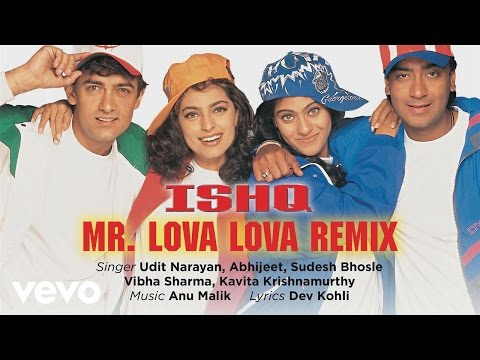 Official Audio Song | Ishq | Udit Narayan | Kavita Krishnamurthy | Anu Malik