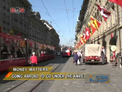 Medical tourism for wealthy Chinese - China Price Watch - February 04, 2014 - BONTV China