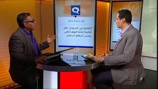 ما أثر حرمان 13 مليون طفل عربي من حق التعليم؟ برنامج نقطة حوار