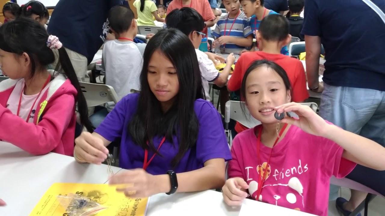 2019桃園市召會十會所暑期兒童科學營 - YouTube