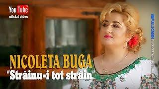 NICOLETA BUGA . Strainu-i tot strain (oficial video)