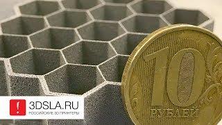 видео 3Д ПРИНТЕР ПО МЕТАЛЛУ: 3D печать металлом