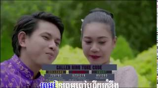 ផ្កាម្រុំ ច្រៀងដោយ កែវ វាសនា [FULL MV + KARAOKE] || Phka Marom មានអក្សររត់