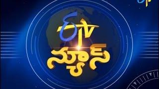 9 PM ETV Telugu News | 3rd March 2017