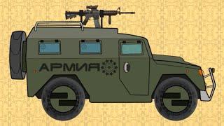 Машинки для детей. Военный Внедорожник. Мультик пазл.