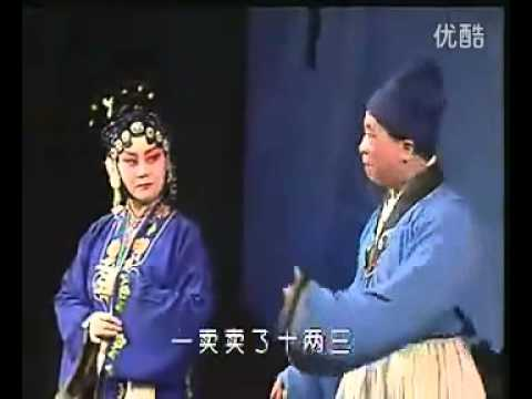 Traditional Chinese Opera (Qinqiang) Shanxi xianyang (clown perform)陕西秦腔——丑角戏(张连卖布) 标清