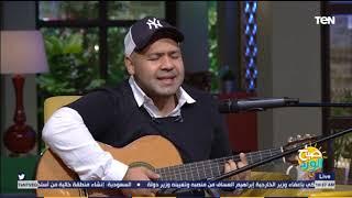 صباح الورد - صباح الورد - لقاء خاص مع الملحن محمود الخيامي