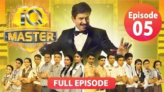 IQ Master EP-05 Lets PLAY IQ MASTER Full Episode