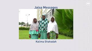 #JalsaMessage - Kalima recitation