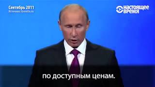 Что обещала «Единая Россия» пять лет назад  Путин и Медведев на XII съезде «Един