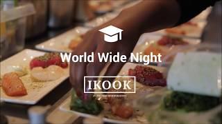 Proeve van Bekwaamheid - World Wide Night