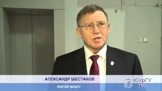 Открытие лифта(В своей эксплуатации Южно-Уральский государственный университет содержит 29 лИфтов. ЛИфтовое оборудование..., 2014-12-17T05:47:38.000Z)