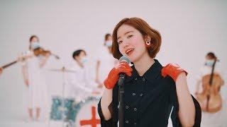 杏沙子「恋の予防接種」ミュージックビデオ(Short Version)