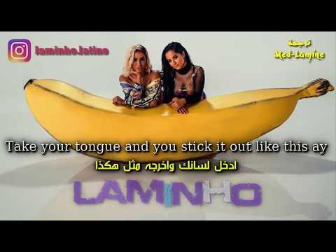 Anitta ➕ Becky G – Banana مترجمة عريي