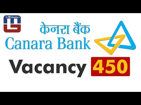 Canara Bank Vacancy 450   Government Job