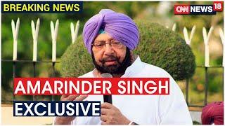 Punjab CM Amarinder Singh Speaks Exclusively To CNN News18 | Full Interview