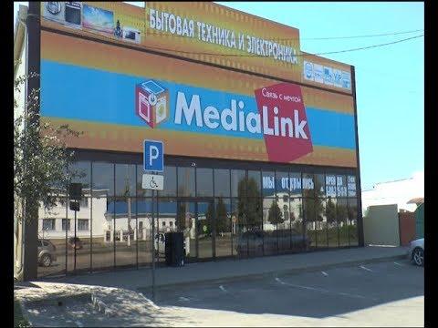 """В ст.Тбилисской открылся магазин бытовой техники """"Медиалинк"""""""