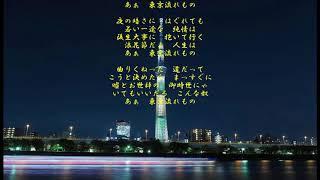 西田佐知子・・・東京流れ者 LPレコード「盛り場の女」 MR-3119 (1970...