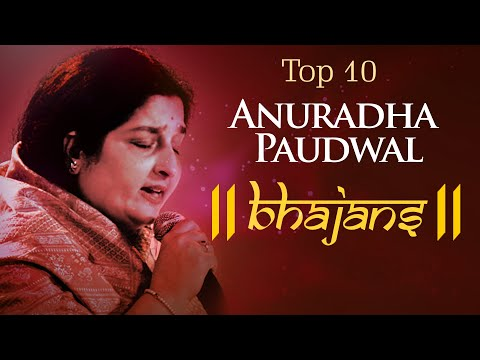 Anuradha Paudwal Bhakti Songs | Mata Ke Bhajans | Hindi Bhajans