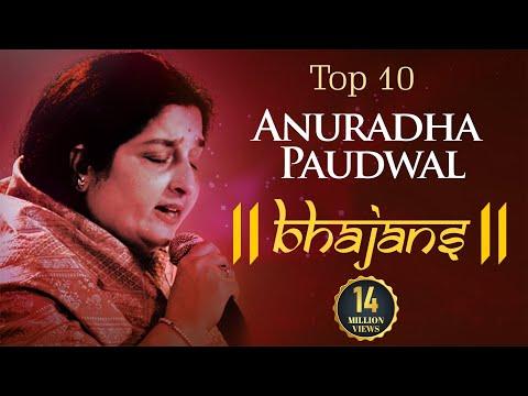 Anuradha Paudwal Bhakti Songs | Mata Ke Bhajans | Durga Puja Songs