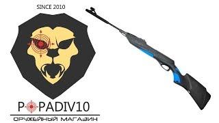 видео Пневматическая винтовка Baikal МР-512-36, обновленный дизайн